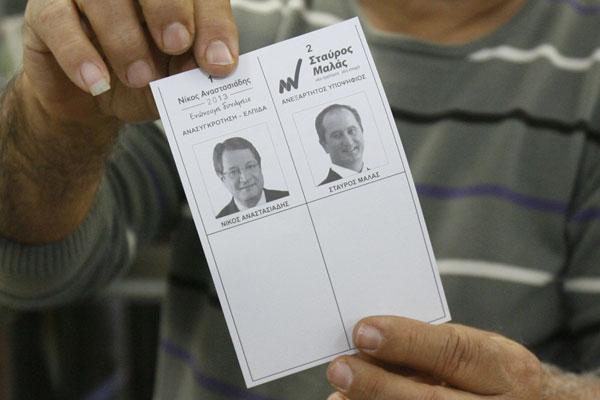 Το ψηφοδέλτιο του δεύτερου γύρου των προεδρικών εκλογών (Φίλιππος Χρήστου)