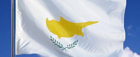 Ανάλυση της Ελληνικής Τράπεζας με τίτλο «Κυπριακή οικονομία: Προκλήσεις μαθήματα και προοπτικές - Mετά τον Μάρτιο του 2013